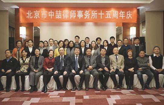 北京专业律师团队